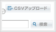 簡単データベース登録イメージ