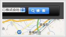 便利なMAP検索イメージ